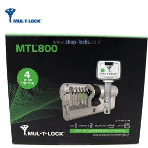 צילינדר מולטילוק mtl800